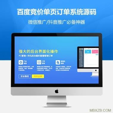 影视系统好运6合计划PHP视频网站好运6合计划 第48张