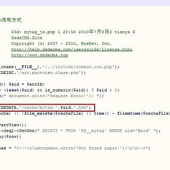 dedecms之无节操webshell后门分析