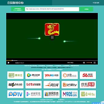 全网vip视频在线解析,免费在线视频网站,海量正版高清视频在线免费观看。