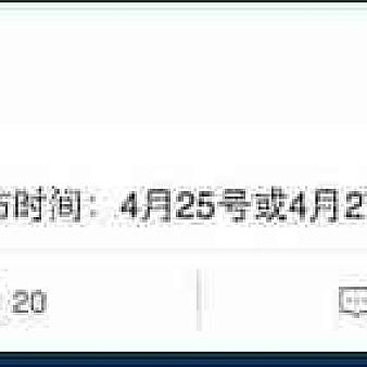锤子邀请函曝光,4月25日发布新机,你最期待的是什么?-移动搜索
