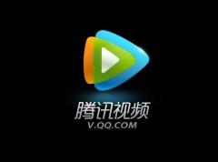干货 | 腾讯视频总编辑解读网络播放量的秘密-建站运营