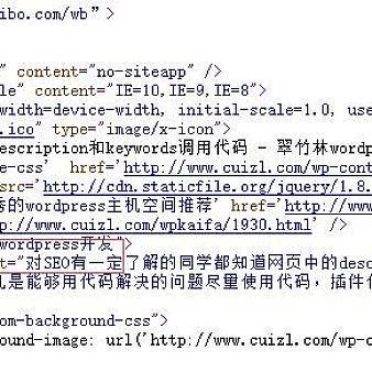 wordpress主题开发:网页description和keywords调用代码