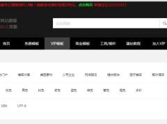 织梦仿模板堂V1.0~V1.5筛选功能列表是plus/list_静态化后分页出现404错误页面解决方法