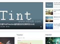 【价值199元】知言新主题Tint Pro(Tinection重构版)无域名限制主题[更新至2.0.6]