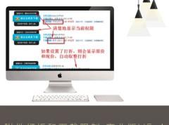 [DISCUZ插件]附件打折和下载限制 商业版V5.1免费下载