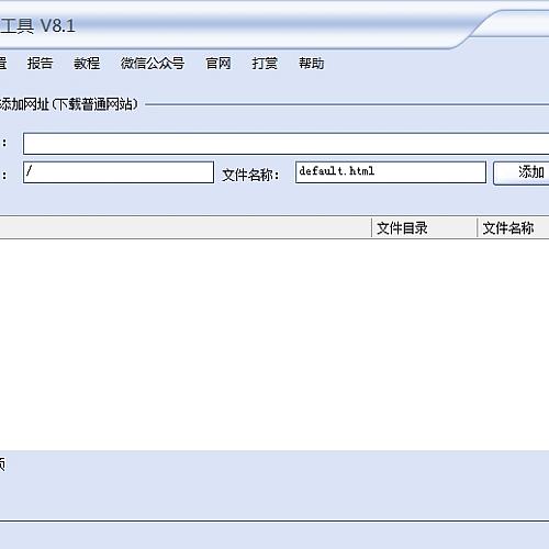 怎么下载网页模板|网页模板下载后怎么用?