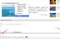wordpress主题制作修改教程