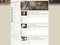 自适应WordPress主题Island v2.0.4