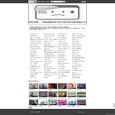 音乐上传外链分享网站源码(支持MP3/MV/酷狗/QQ音乐)免维护版