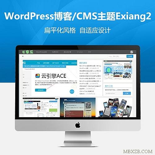 WordPress博客/CMS主题:扁平化,自适应Exiang2主题分享