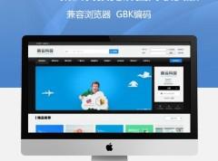 [discuz模板]新云科技宽屏图片收费版GBK