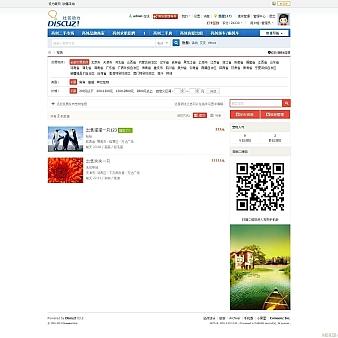 discuz商业插件 【亮剑】宠物 完整商业版v1.0.2 dz x3.2破解插件下载 价值388元