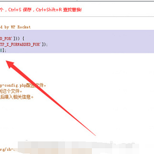 WordPress使用CDN后显示真实IP地址方法