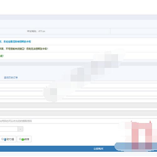 全新个人发卡系统修复版源码-解密全开源版(无后门)带支付接口