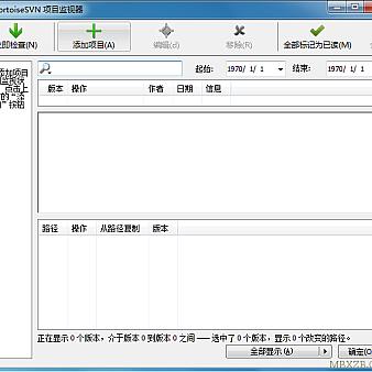 TortoiseSVN 1.10.0.28176 64位 中文版