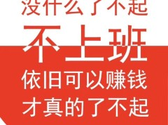 花生日记_花生日记官网_花生日记邀请码