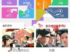 久草CMSX站影视系统源码PHP视频网站源码