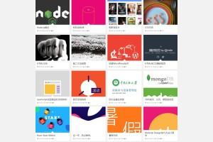 国人原创免费WordPress主题:Bizhongbio