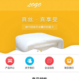 简洁实用的家纺公司手机网页wap模板