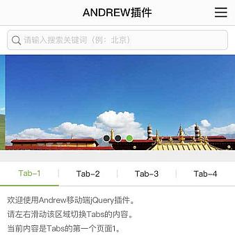 AKjs移动端网页ui框架模板