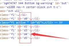 dedecms中channel标签的currentstyle里加入autoindex自增
