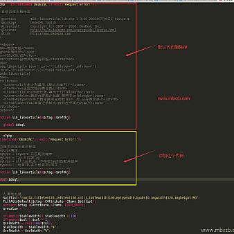 织梦dedecms5.7全站怎么按tag与关键字调用相关文章