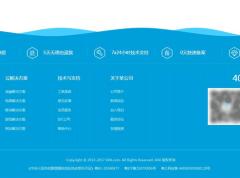 jQuery动态波浪背景底部导航菜单样式代码