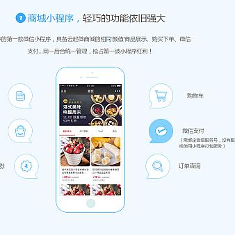 jQuery模拟手机滚屏交互图片滚动代码