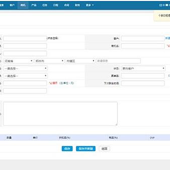 最新企业客户关系管理系统CRM源码|Thinkphp开发企业客户关系管理系统