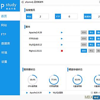phpStudy V8.0.6(Win64位)