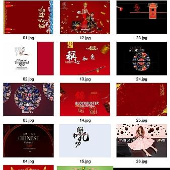 N07薇拉美人纪中国风古装婚纱影楼摄影设计合集背景PSD模板素材