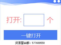 PC微信多开助手易语言开源版