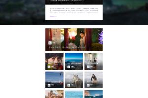 Sweet 又一款免费的简洁优雅的WordPress博客主题