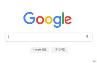 谷歌搜索网页标题书写规范