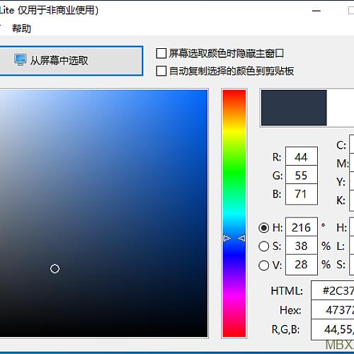 Windows色彩提取工具Colors v2.1.0.5 Beta