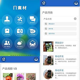 html5手机单页模板下载_wap手机单页网站模板下载