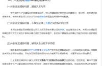 【技能】WordPress批量删除文章内容中的超链接