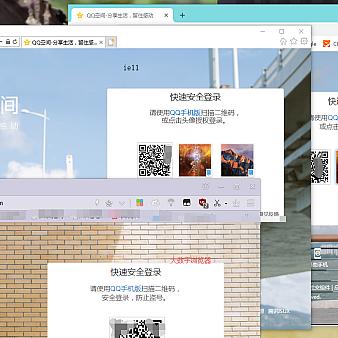 最新解决新版火狐浏览浏览器不能用QQ快速登录