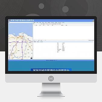 城市综合办公管理页面OA模板