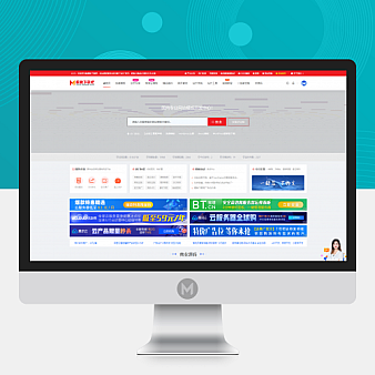 CeoMax总裁主题-模板下载吧子主题-mbxzb 独家首发