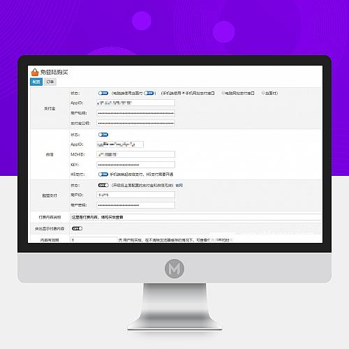 ZBlog免登陆购买插件 免登录支付下载插件GuestBuy V1.7