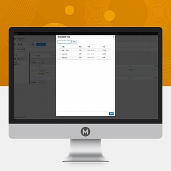 WP Media Folder插件汉化版5.1.2-WordPress图片优化/图库管理器