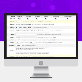ZBlog插件游客发布-投稿v2.8