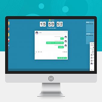 CRM系统源码下载-PHP客户关系商品进销存销OA CRM源码 带即时通讯