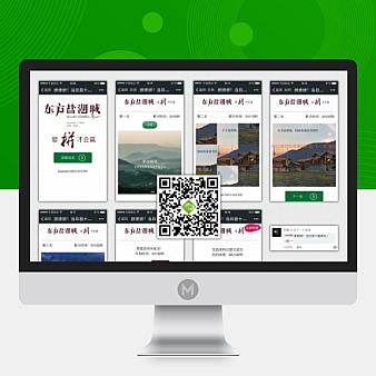 【discuz插件】禾今dz插件 微信广告拼图5.0