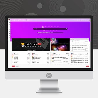 最新WebStack Pro主题高级版V2.0406免授权+插件+数据