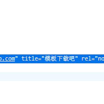 为WordPress链接关系(rel)添加external,nofollow,noreferrer选项