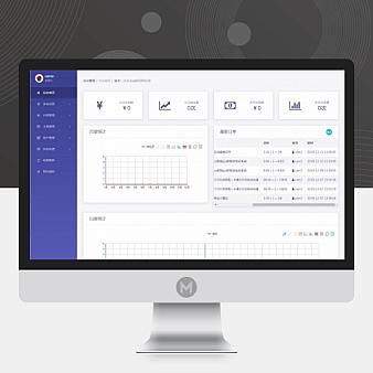 发货100虚拟商品自动发货系统V1.0免费开源版