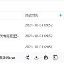 微软Office2019破解版下载(附激活工具/永久激活码) 阿里云网盘