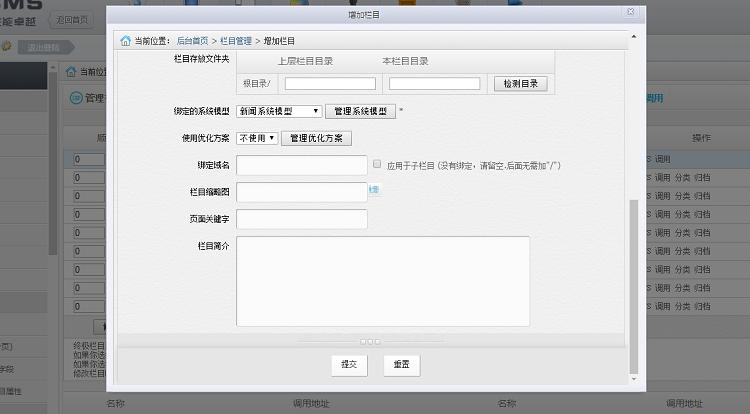 帝国cms后台模板7.0-7.2cms建站简洁大气适合各类网站